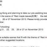 香港よりお問い合わせ。